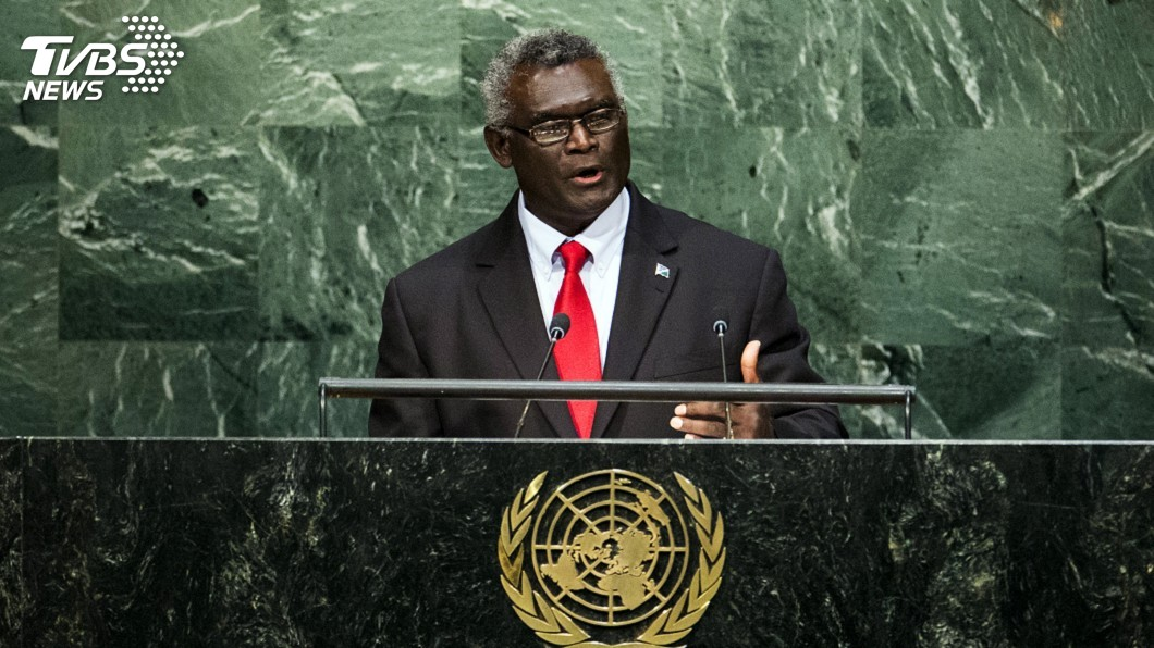 圖/達志影像路透社 與台斷交後 索羅門總理不出席聯合國大會