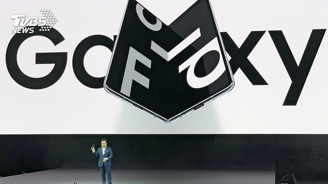 圖/達志影像美聯社 Galaxy Fold重新上市 南韓官網15分內售罄