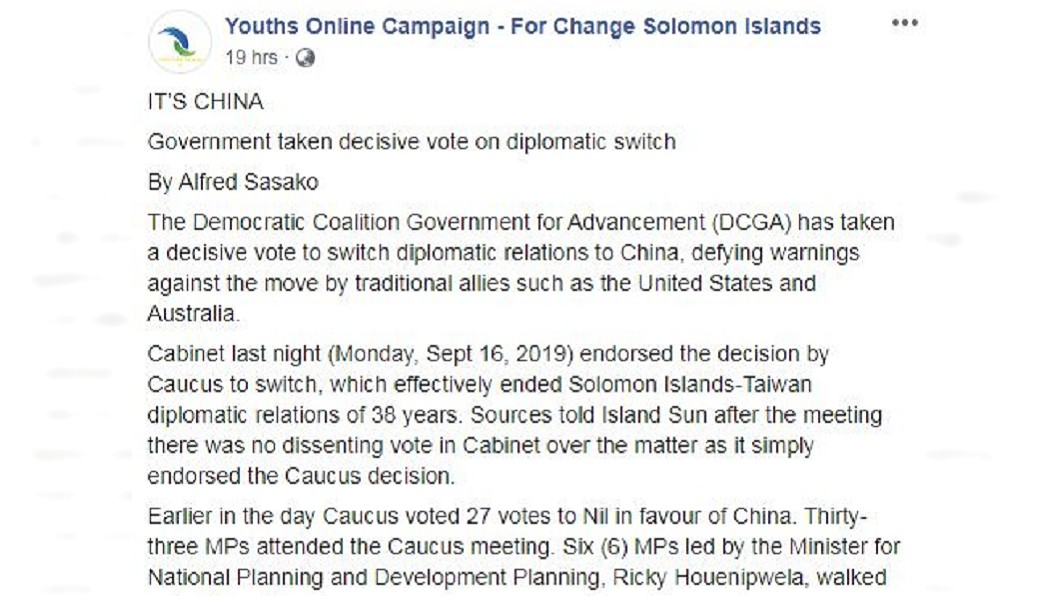 圖/翻攝自Youths Online Campaign - For Change Solomon Islands臉書