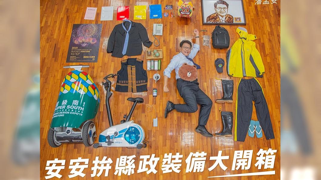 圖/翻攝自潘孟安臉書