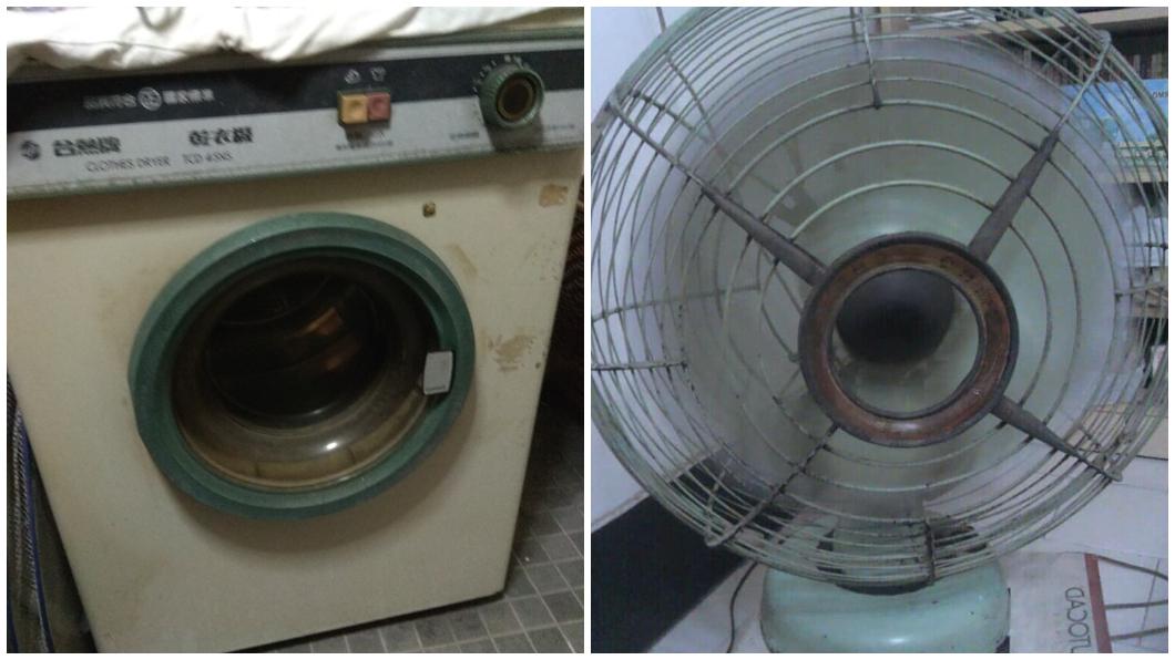 有網友貼出台熱牌乾衣機、大同第一代電風扇,表示電風扇已用了40多年,風力超強。圖/翻攝爆廢公社臉書