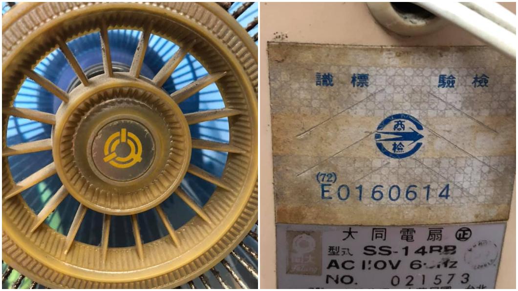原PO貼出家中古董級電風扇照片。合成圖/翻攝爆廢公社臉書