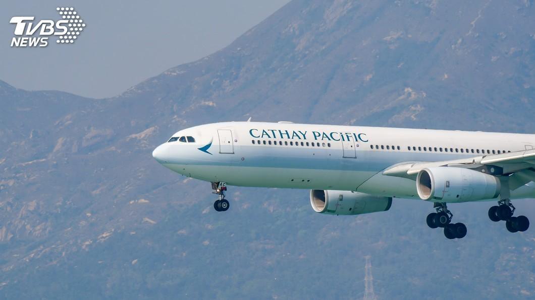示意圖/TVBS 涉反送中 國泰航空近兩週傳又解雇10人