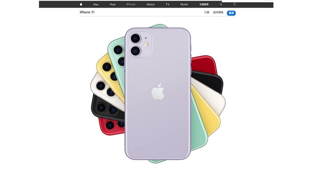 圖/翻攝蘋果官網 買到iPhone 11機王?開箱遭刺 網:還好訂官網