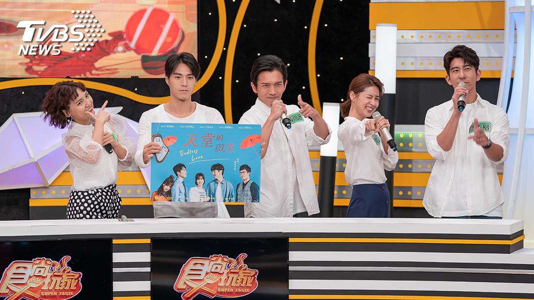 《天堂的微笑》演員來到TVBS歡樂台《食尚玩家-歡樂有夠讚》宣傳新戲。圖/TVBS 《天堂的微笑》修杰楷、林予晞 分享美食口袋名單