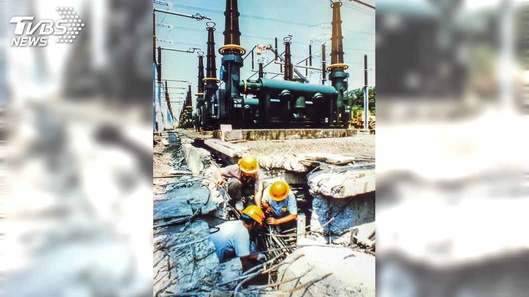 圖/台電提供 921成抗震啟示錄 台電大改造再挺20年