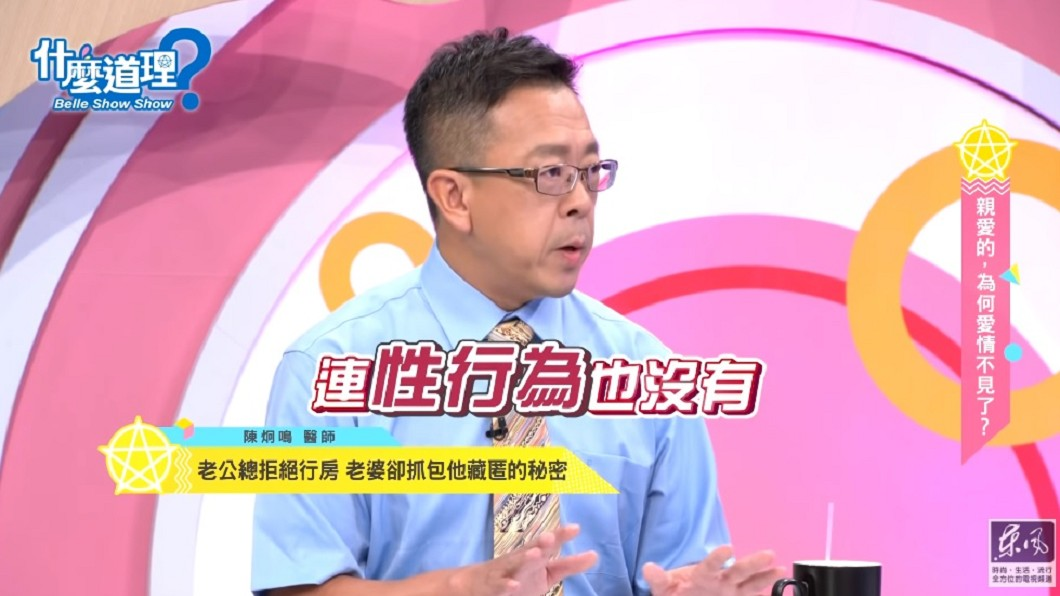 圖/翻攝自YouTube東風衛視頻道
