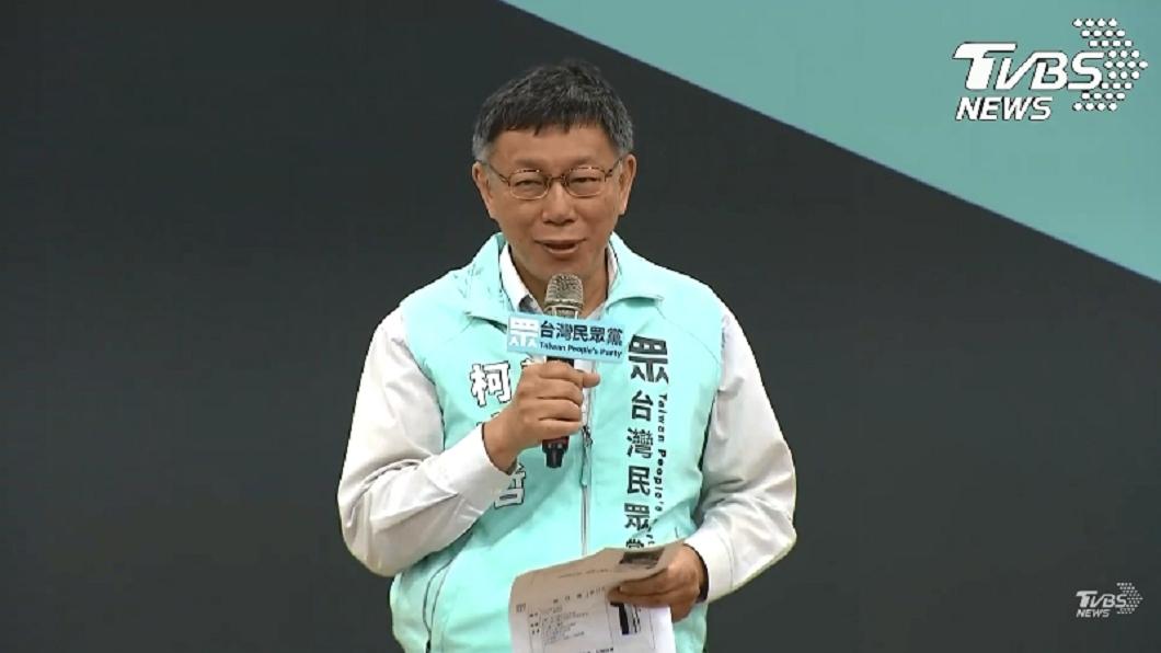 圖/TVBS 挑戰藍綠 民眾黨首波立委提名名單出爐
