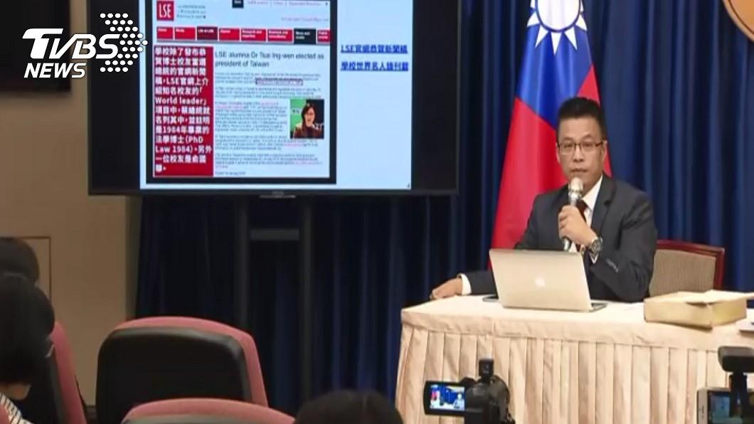 圖/TVBS 蔡英文博士爭議 府方拿論文原稿同意公開