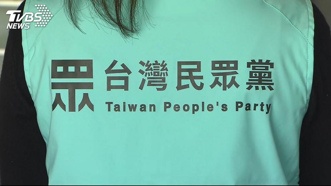 台灣民眾黨黨員大會敲定8/2。(圖/TVBS) 民眾黨黨員大會敲定8/2 5月底前入黨可報名參加