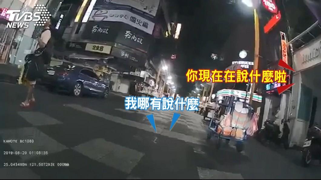 圖/TVBS 虧友「賣臭豆腐跑路」 騎士西門町遭毆