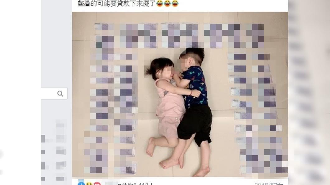 圖/翻攝自臉書社團「爆廢公社」 爸媽曝1張「育兒開箱照」 網秒共鳴:史上最血淚
