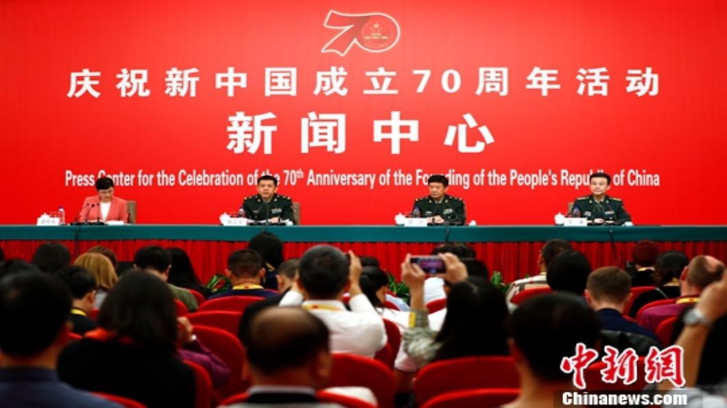 圖/翻攝自 中新網 大陸十一閱兵1.5萬人受閱 近年規模最大