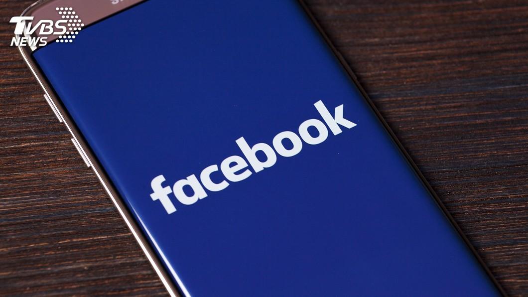 示意圖/TVBS 調查臉書壟斷與否 美國兩聯邦機構罕見同時著手