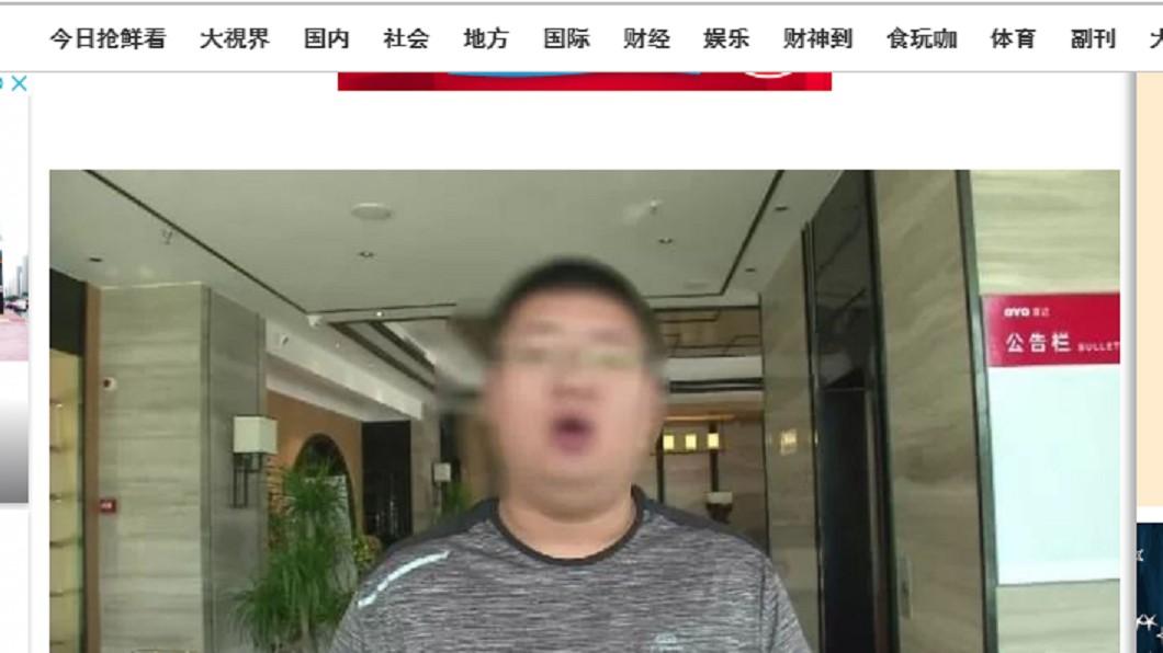 圖/翻攝自 中國報 網站 肥男橫跨600公里求減肥 卻因「一件事」被逐出訓練營