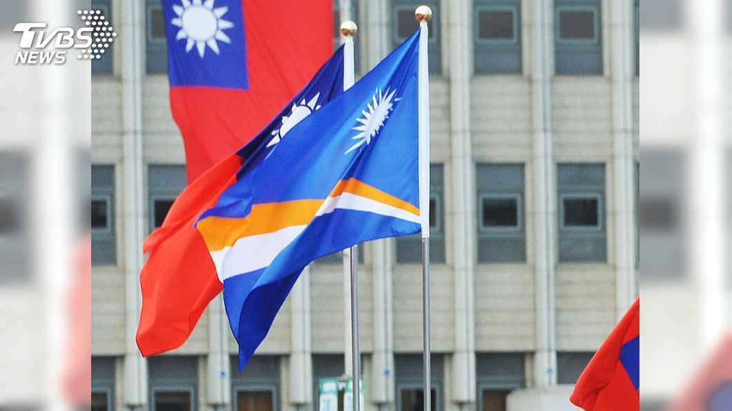 圖/中央社 外交部:帛琉、馬紹爾群島目前邦誼穩定