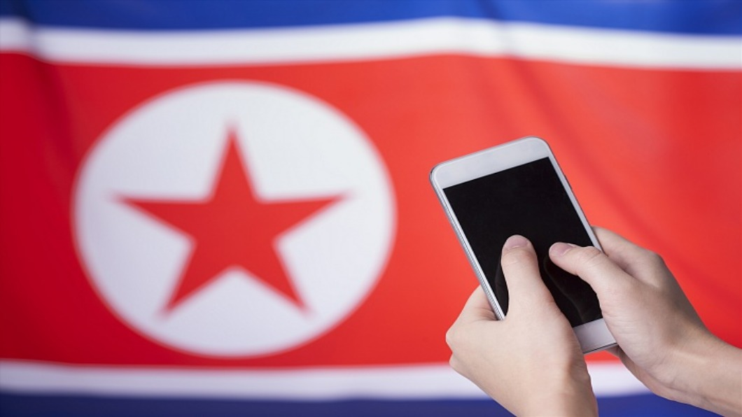示意圖/達志影像 繞過經濟制裁!北韓多國零件組手機內銷
