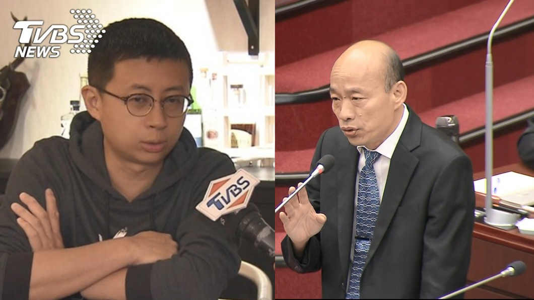 台北市議員「呱吉」邱威傑(左)、國民黨總統候選人韓國瑜(右)。圖/TVBS 大港開唱被批下流 呱吉反譏韓國瑜:看我表演產生性慾?