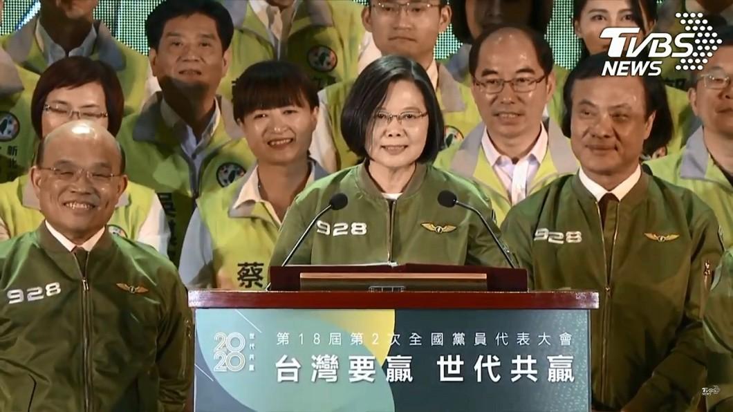 蔡英文28日出席民進黨全代會上台致詞。圖/TVBS 民進黨33年慶 蔡英文:屈服北京威脅中華民國才會消失