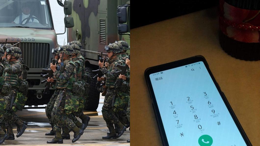 左圖/TVBS示意圖。右圖/翻攝自爆怨公社 新兵回報班長「平安到家!」 下秒糗炸…急掛電話