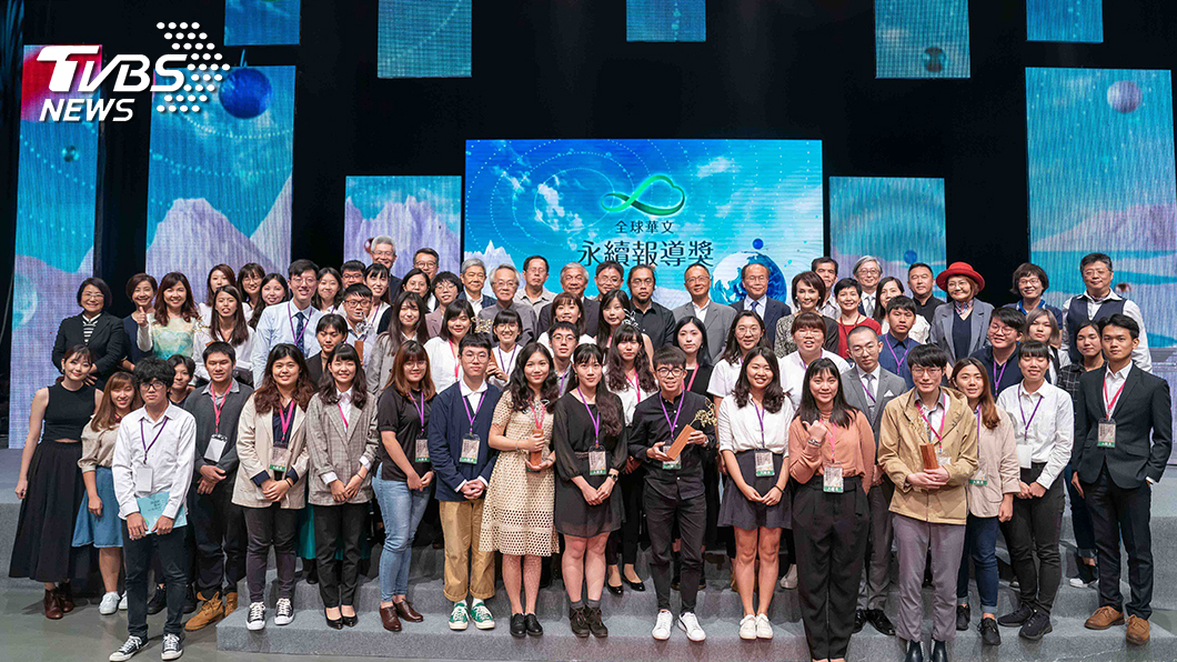 2019全球華文永續報導獎學生組得獎人合影。(圖/TVBS信望愛永續基金會) 《全球華文永續報導奬》入圍名單揭曉  投稿、入圍作品雙創新高