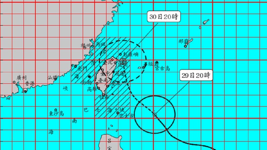 圖/中央氣象局 快訊/米塔逼近 氣象局20:30發布陸上警報
