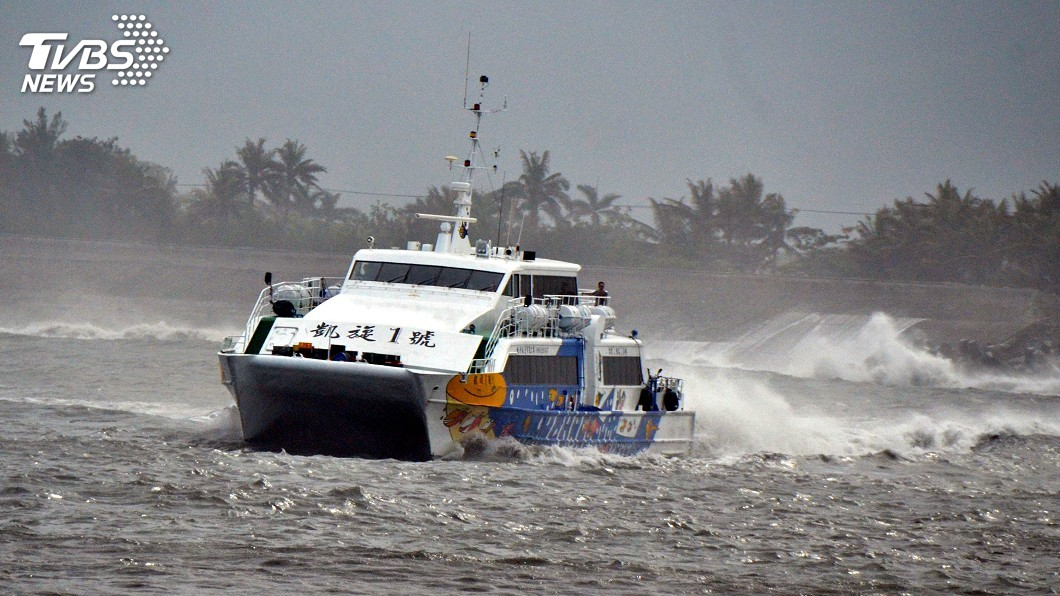 圖/中央社資料畫面 颱風米塔來襲 海運11航線42航次停航
