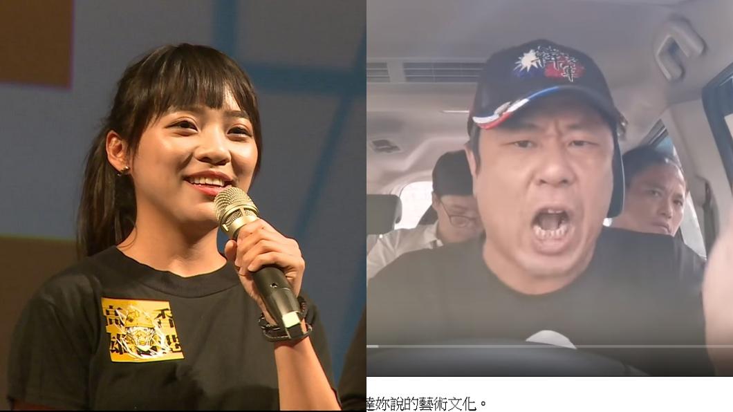 圖/TVBS資料畫面、翻攝自杏仁哥YouTube直播 被罵「垃圾」黃捷提告! 杏仁哥反嗆:不尊重長輩