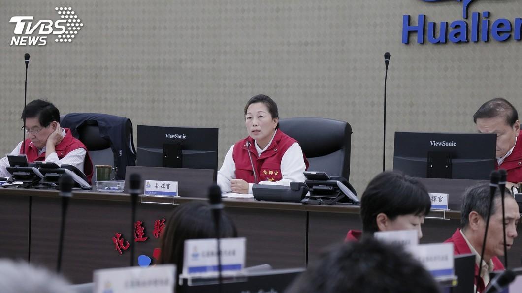 圖/花蓮縣政府提供 其他連線無礙 徐榛蔚:不清楚為何與中央連不上