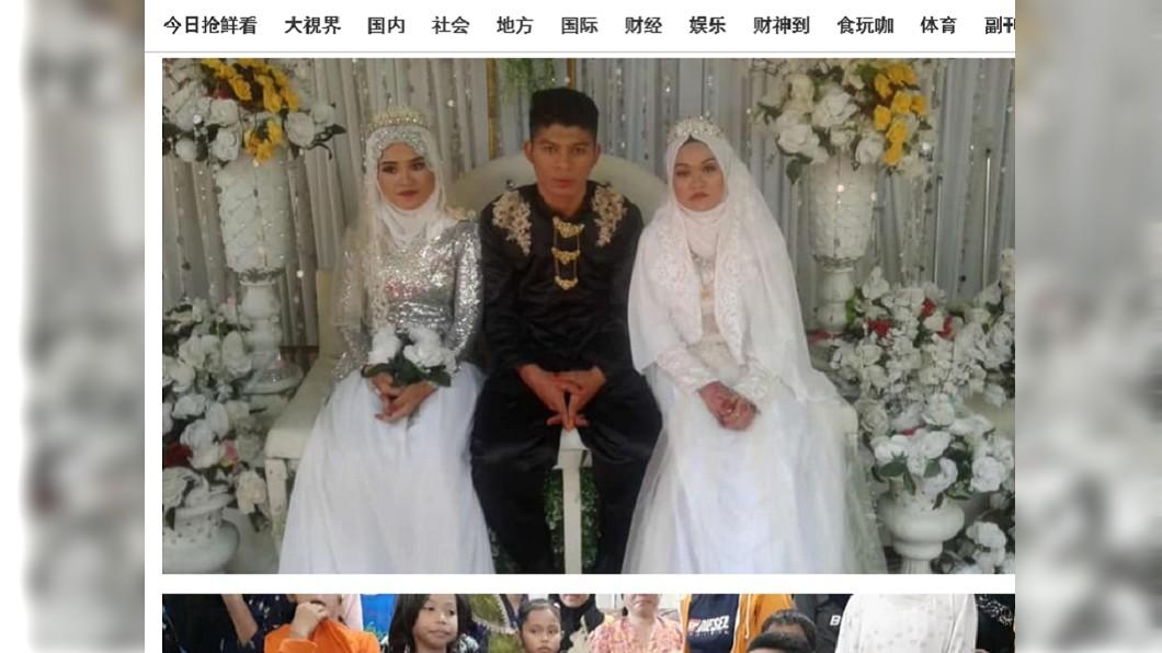 圖/翻攝自馬來西亞中國報 2女友同時催婚…男超苦惱 下秒霸氣曝:2個一起娶!