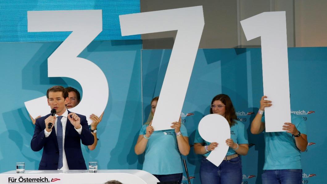 圖/達志影像路透 穩坐國會最大黨 奧地利前總理有望回鍋