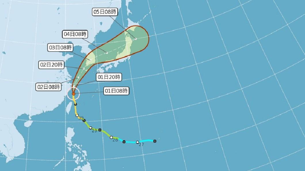圖/中央氣象局 米塔颱風解除陸上警報遠離 天氣逐漸回穩