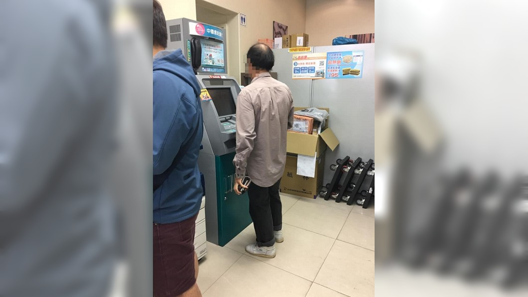 圖/翻攝自爆怨公社 男占ATM瘋狂重複1動作 網看傻:原來有這招