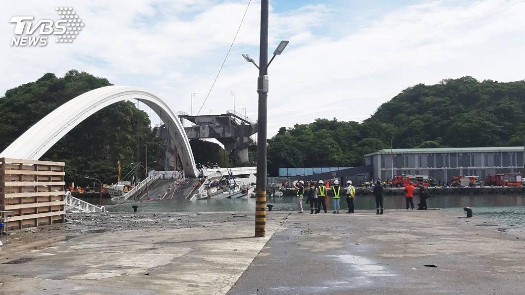 圖/中央社 南方澳跨港大橋坍塌 蔡總統:各單位傾全力救人