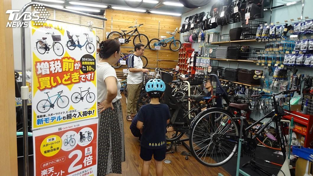 日本消費稅提高到10%,恐無助緩解「2025年問題」 圖/中央社 【觀點】日本消費稅調漲,財政、社福問題可一勞永逸?