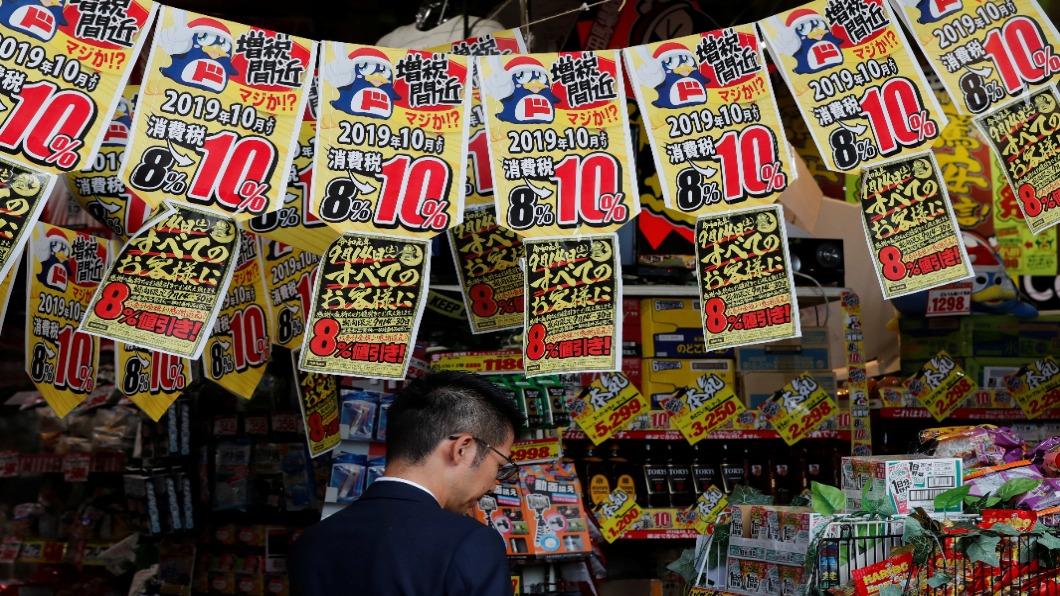 圖/達志影像路透 消費稅10%第一天 日本各地手忙腳亂