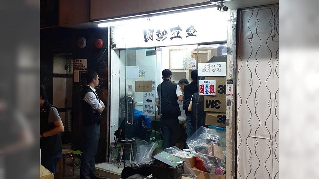 圖/翻攝自國難五金臉書 十一國慶前夕再被搜 快閃店「國難五金」6人被捕