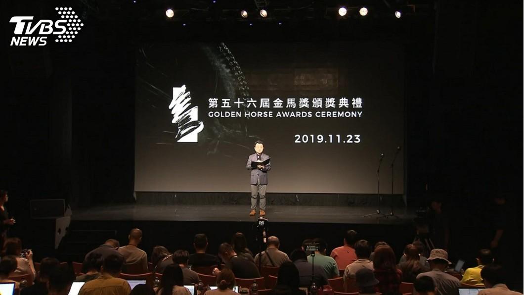 圖/TVBS 「無陸片入圍」 金馬56星馬作品大放異彩