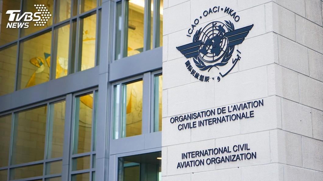 示意圖/TVBS 友邦聖露西亞ICAO發言挺台 中國代表蠻橫斥責