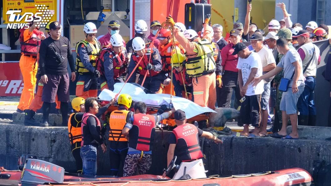 圖/中央社 南方澳跨港大橋坍塌 找到4具遺體仍有2人待尋