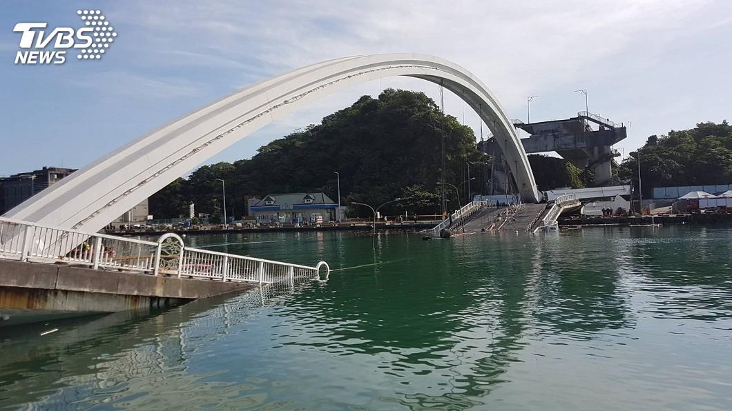 圖/中央社 南方澳大橋缺竣工圖 綠委要工程會盤點全台橋梁