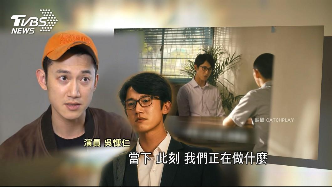 圖/TVBS、CATCHPLAY