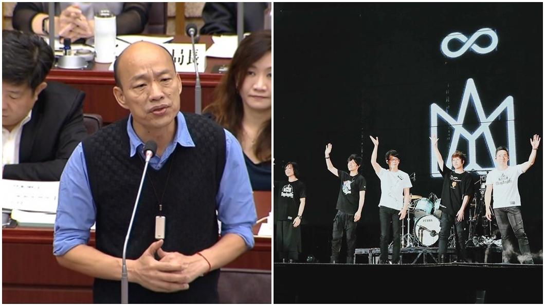 高雄市長韓國瑜(左圖)、人氣天團五月天(右圖)、圖/TVBS資料照、翻攝自五月天臉書 駁「氣爆善款辦演唱會」說 韓辦:綠議員要向五月天道歉
