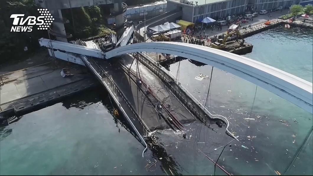 南方澳大橋斷裂事故最終調查報告出爐。(圖/TVBS) 南方澳大橋斷裂 交通部坦言漏掉港務公司管轄橋