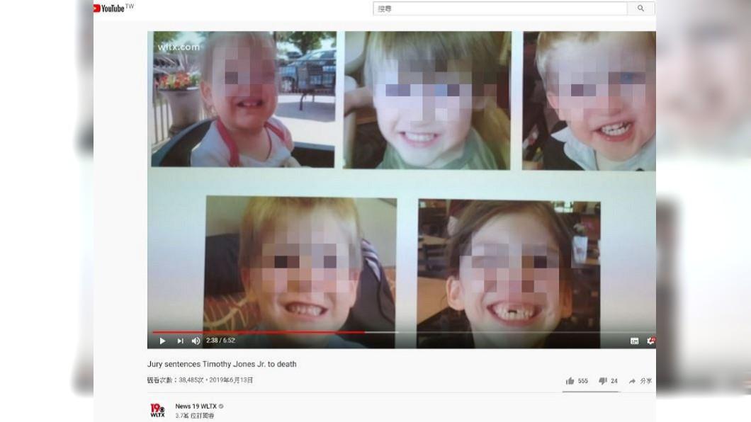 單親父親因情緒失控,將5名孩子殺害。圖/翻攝自News 19 WLTX YouTube 慟!狠父一夜虐殺5孩 殘忍過程曝光惹眾怒