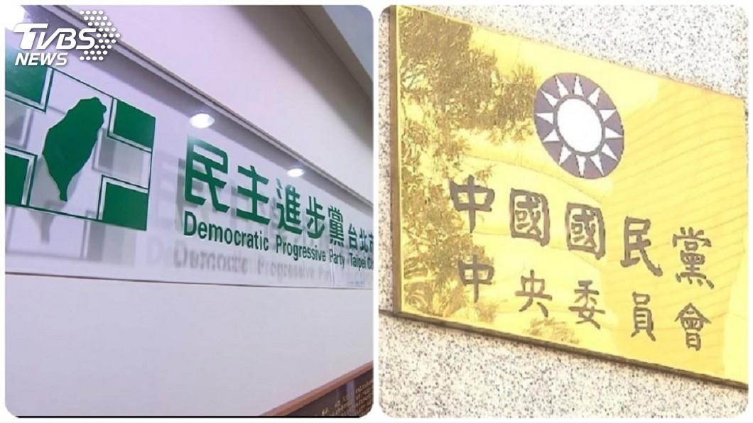 圖/中央社、TVBS 國會爭霸拚過半 綠搶攻彰化以北、藍都會區固票