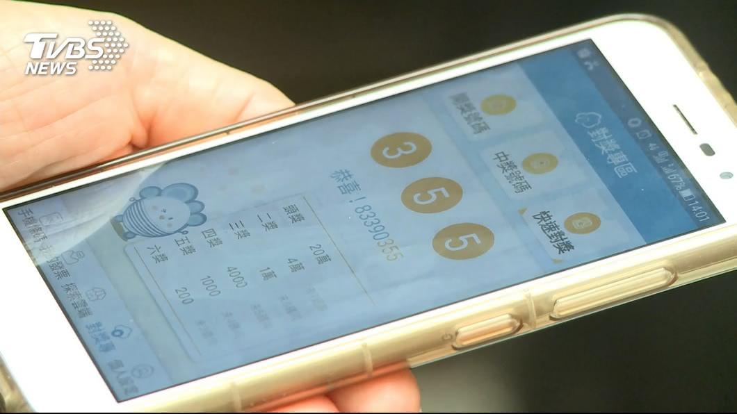 圖/TVBS 3-4月發票開獎 雲端發票可多對逾50萬組獎項