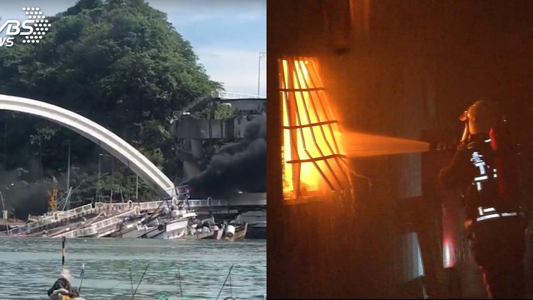 合成圖/TVBS 南方澳橋坍、台中大火 唐綺陽上月預言:小細節釀大災禍