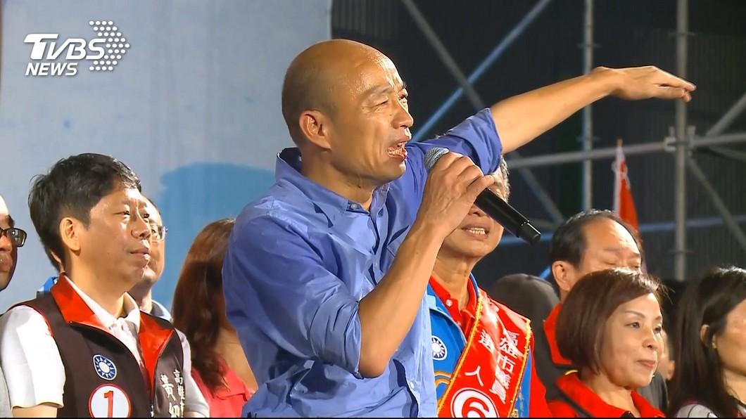韓國瑜遭爆料將於下周開始請假。 圖/TVBS 拚戰總統立委選舉 他曝韓國瑜這時開始請假
