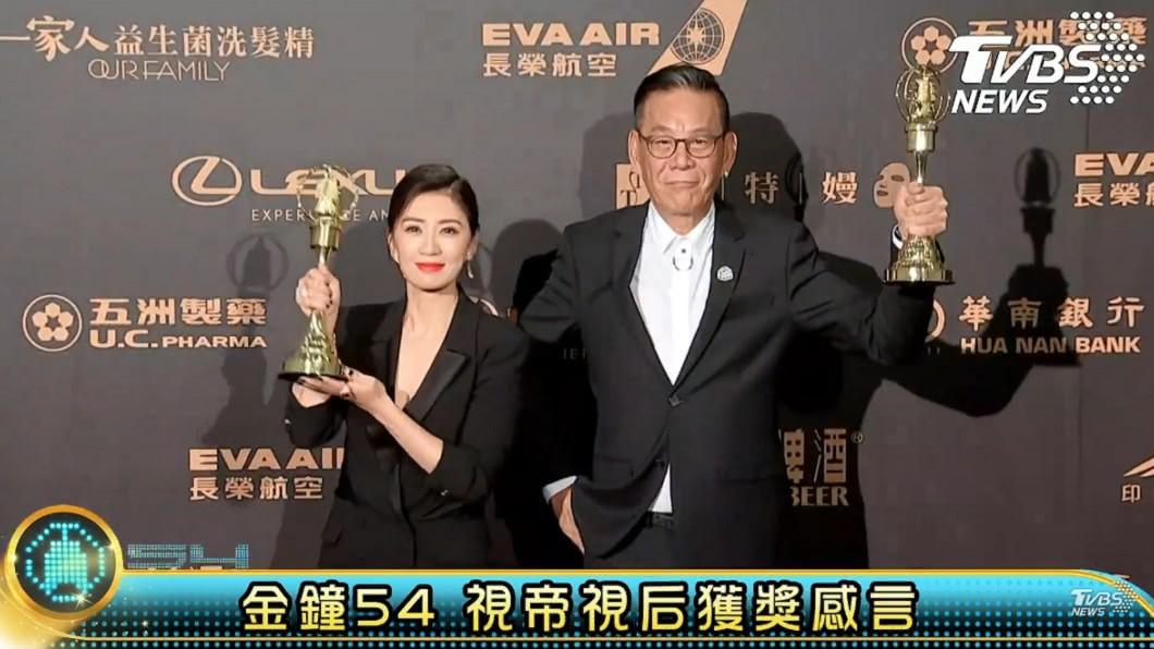 圖/TVBS 賈靜雯、龍劭華封視后帝!夯劇《與惡》狂掃6大獎